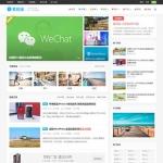 WordPress响应式自媒体资讯 主题巴巴爱前端V1.0.1
