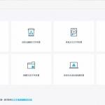 万兴数据恢复专家 Wondershare Recoverit 7.3.1.6 简体中文破解版